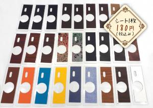 ILFORD SPRITE 35-IIオリジナルシート1枚180円(税込み)